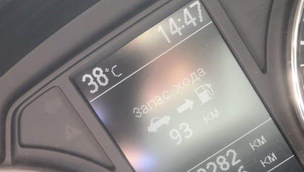 Уже через несколько часов в Москве и Подмосковье резко похолодает