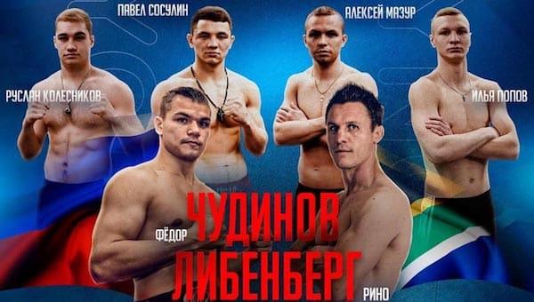 Сегодня состоится бой Федора Чудинова