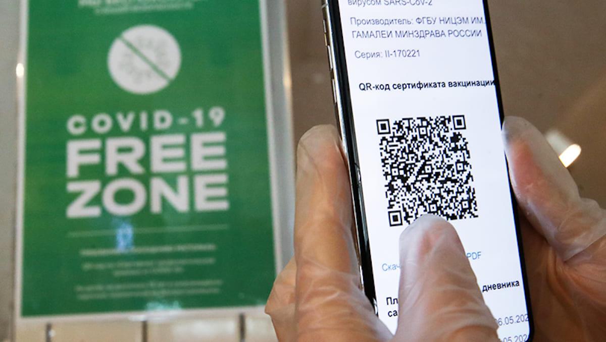 Как получить и использовать QR-код для посещения подмосковных кафе