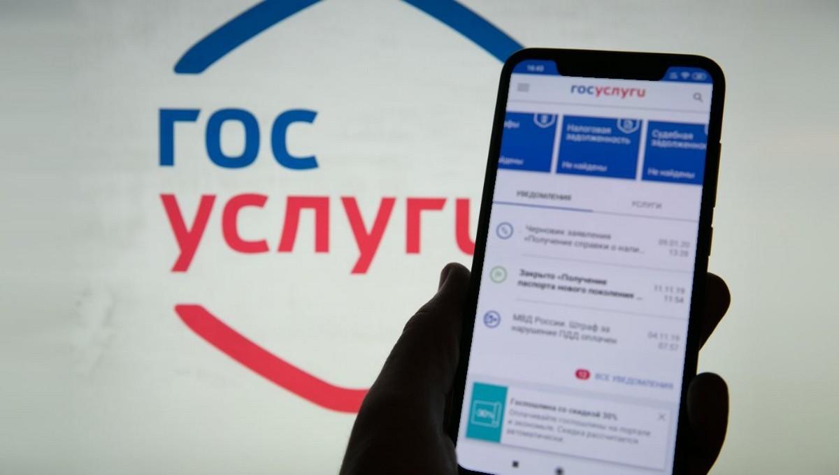 Россиянам хотят дать официальный доступ к порно