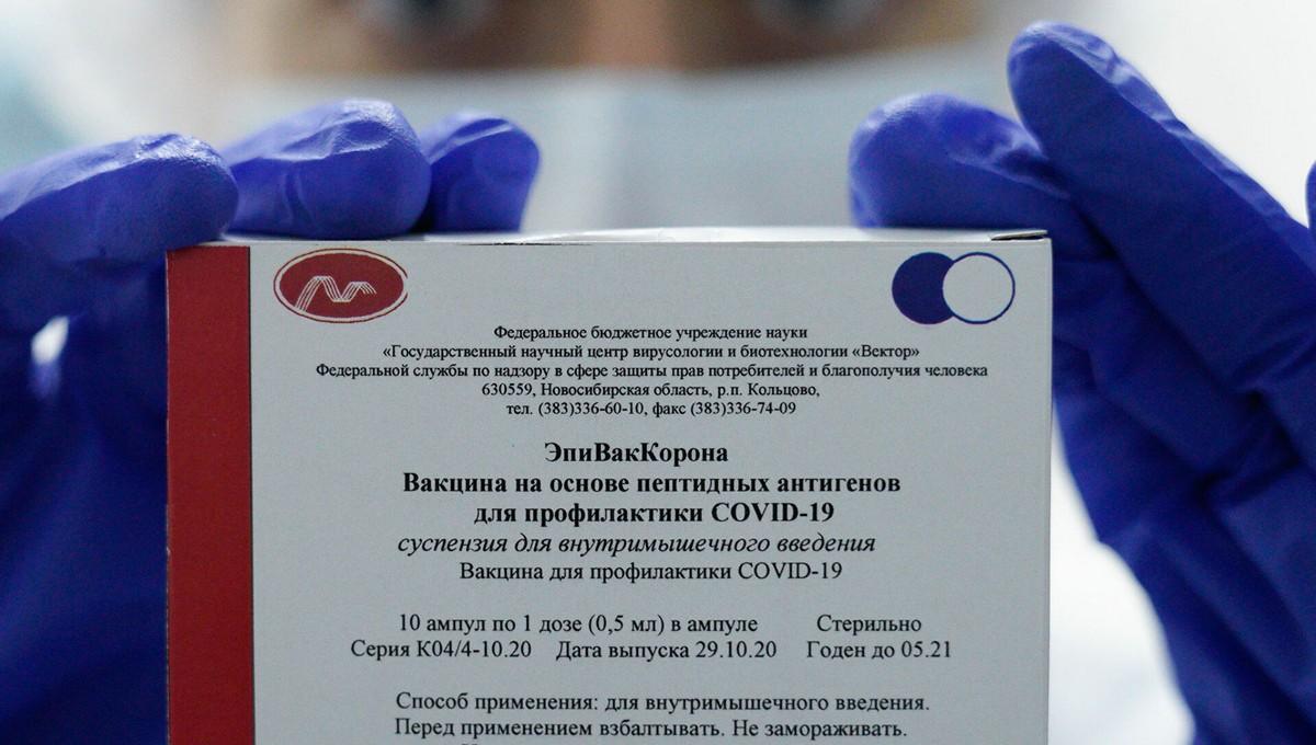 «Вакцина вызывает нарекания и вопросы»