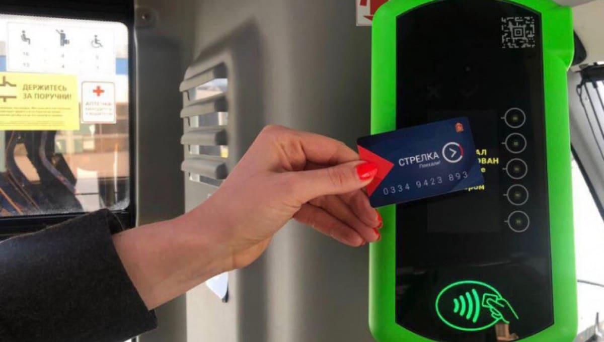 В Подмосковье целый месяц будут искать автобусы, где к оплате не принимают карты