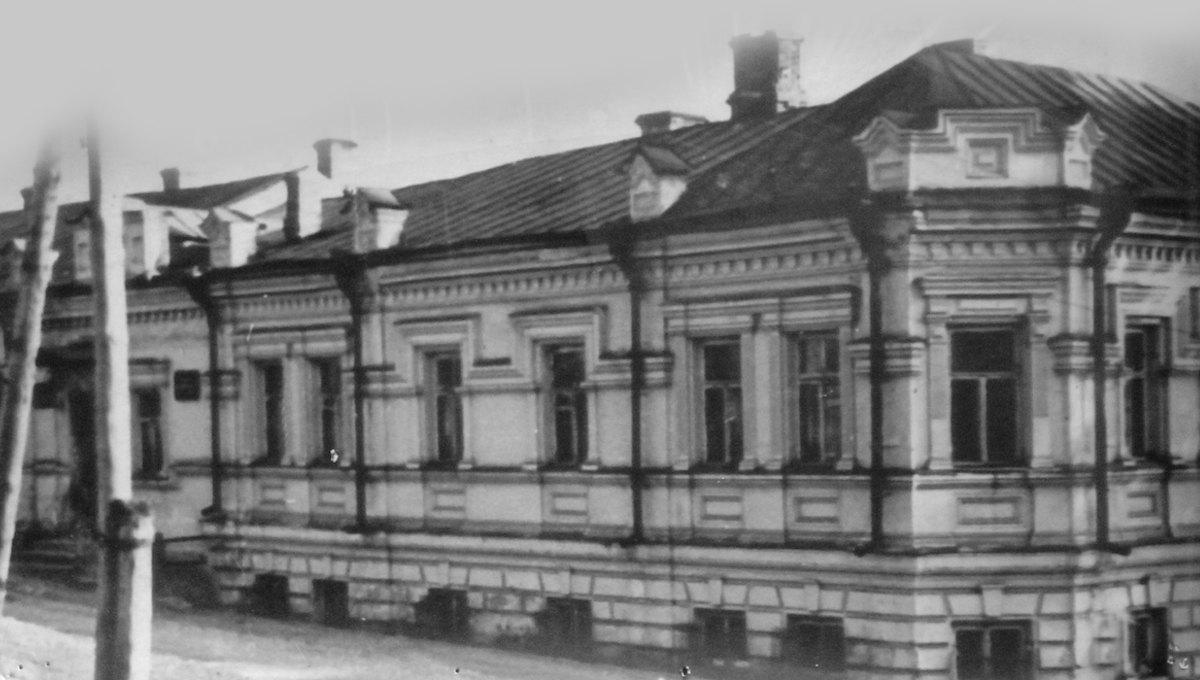 Мэрия Серпухова выставила на аукцион здание школы