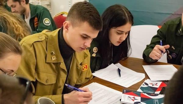 Студентов приглашают подработать на... атомные станции