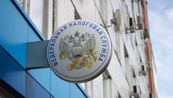 В четырех городах Подмосковья сократят налоговые инспекции