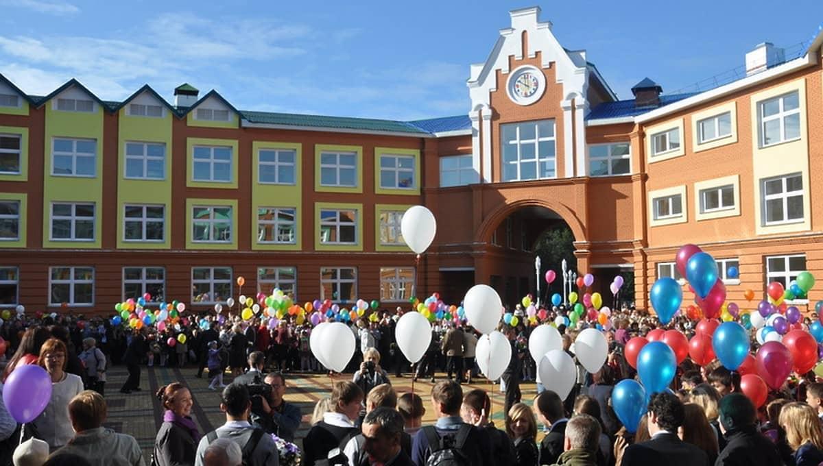 В каждом городском округе Подмосковья выберут флагманскую школу