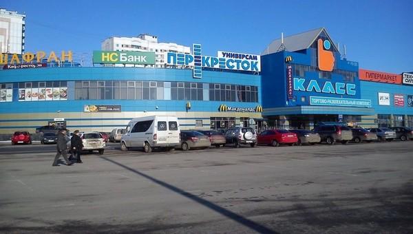 В Серпухове закроют парковку перед крупным торговым центром