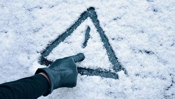 Погодные условия в Подмосковье предвещают опасность