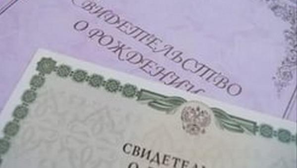ЗАГС Москвы рассказал о необычных именах для новорожденных