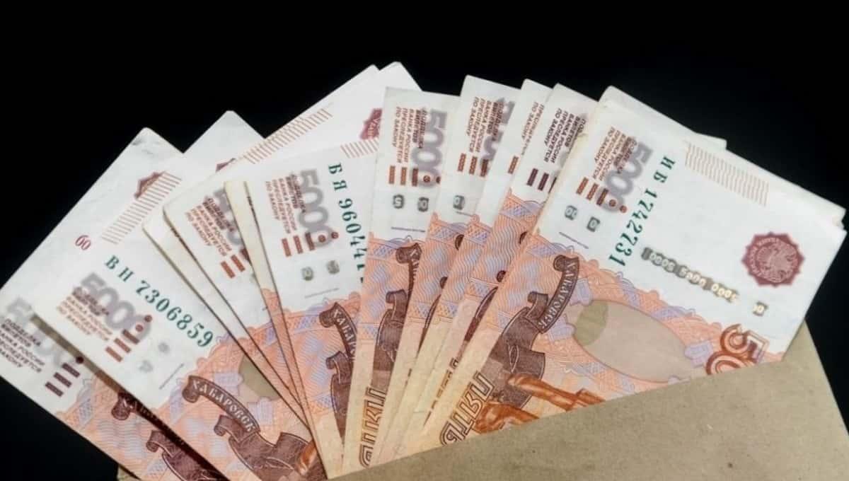 Жители Подмосковья могут получить выплату до 50 тысяч рублей