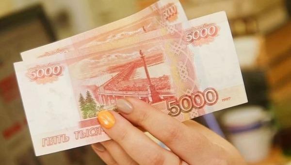 Пенсионеры получат 10 000 рублей уже в сентябре