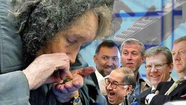 Миллиардер рассказал о бедных россиянах