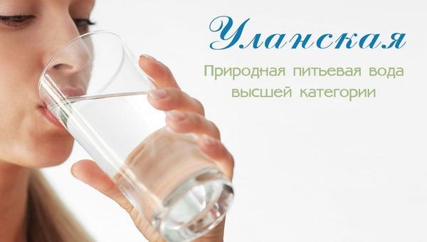 Вода «Уланская» — один из лидеров продаж на территории России