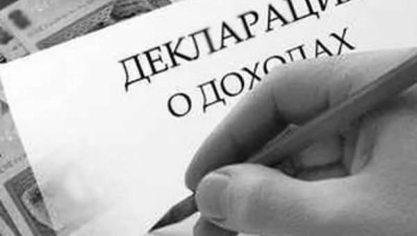 Какую недвижимость декларируют депутаты Госдумы?