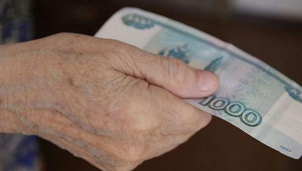Тысячу рублей к пенсии могут получить многие пенсионеры