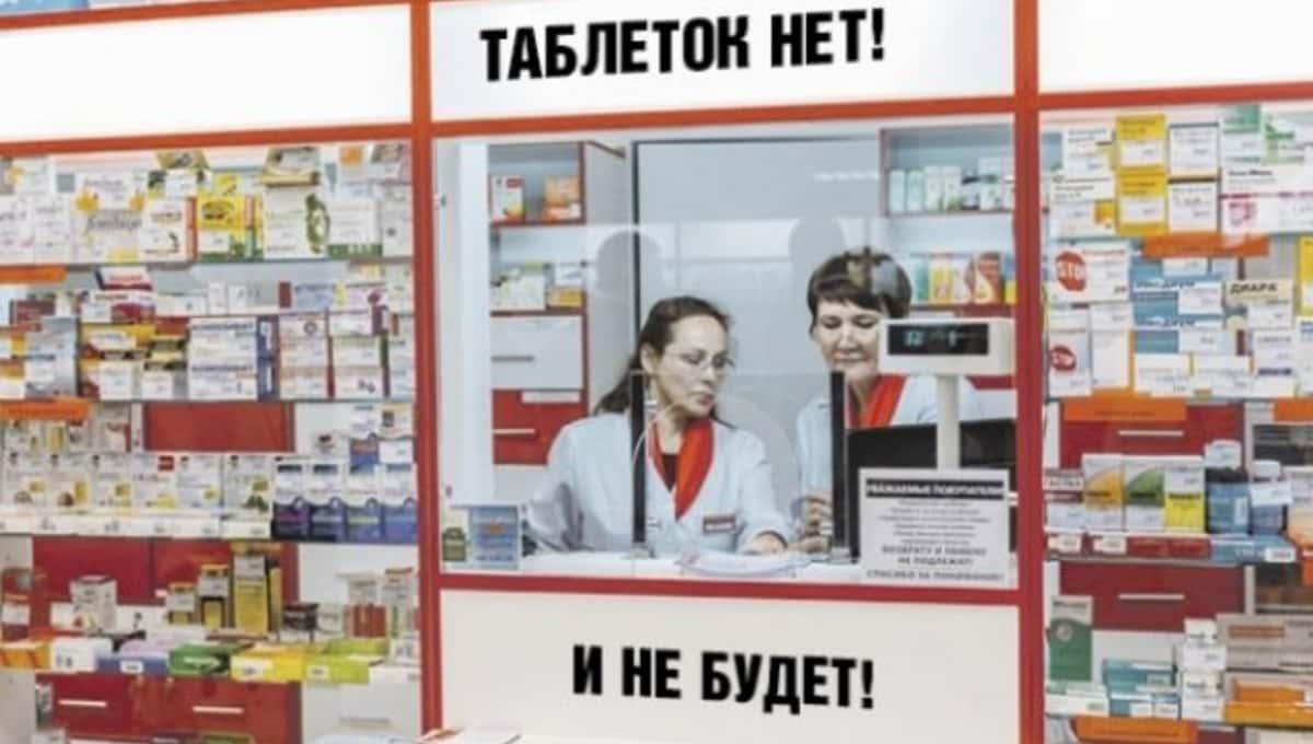 Популярный препарат может исчезнуть из аптек