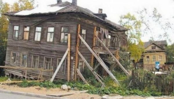 В России появятся дома, ограниченно годные для проживания
