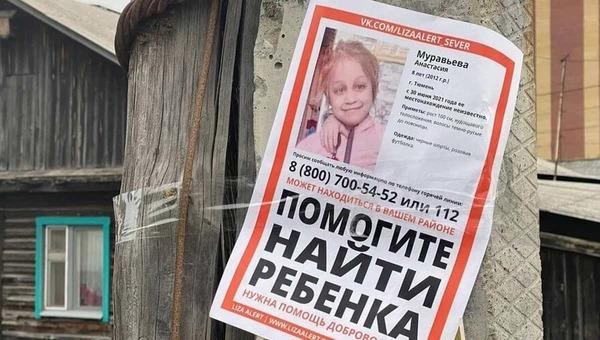 В крупном российском городе в кустах обнаружен труп ребенка в мешке
