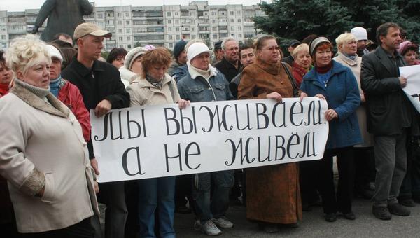 Насколько россиянам доступны меры поддержки от государства?