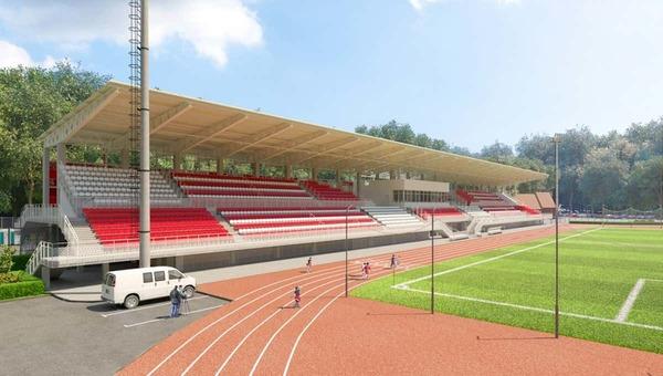 Стоимость реконструкции стадиона «Спартак» в Серпухове не удалось снизить ни на копейку