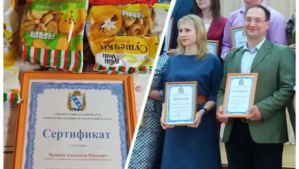Лучших работников образования в российском регионе наградили… хлебом.