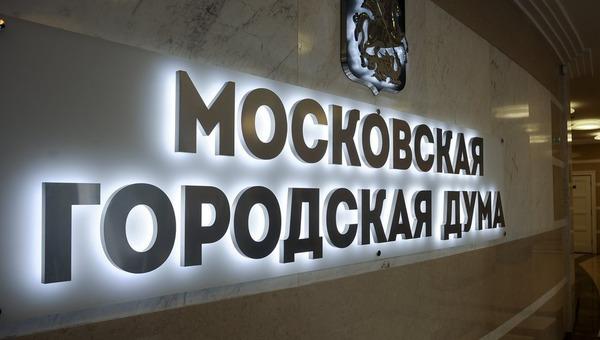 Депутата исключили из партии за «неправильный» голос