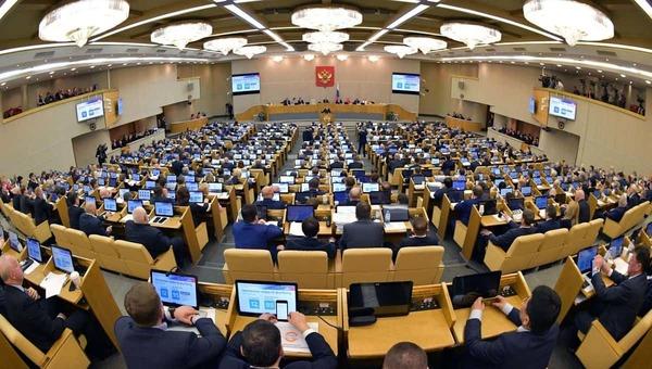 Госдума обсуждает отмену микрозаймов