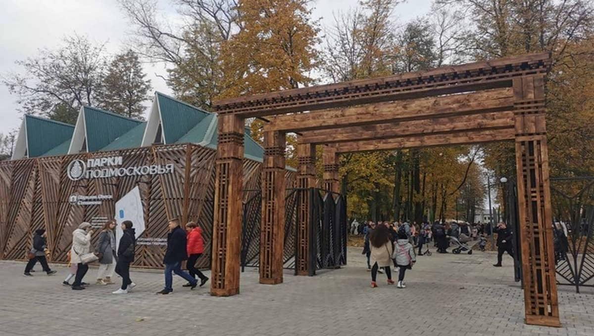 После реконструкции открылся парк Олега Степанова. Фоторепортаж