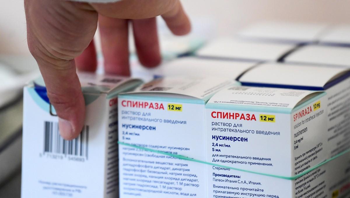 Фонд, созданный за счет повышения НДФЛ, не закупает необходимое лекарство