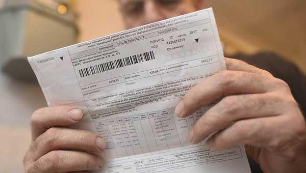 ООО «МСК-НТ»: Должникам начисляют пени и не предоставляют субсидий
