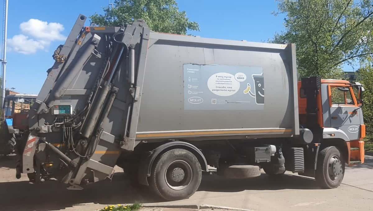 Региональный оператор ООО «МСК-НТ» зафиксировал значительный рост объема собираемых отходов