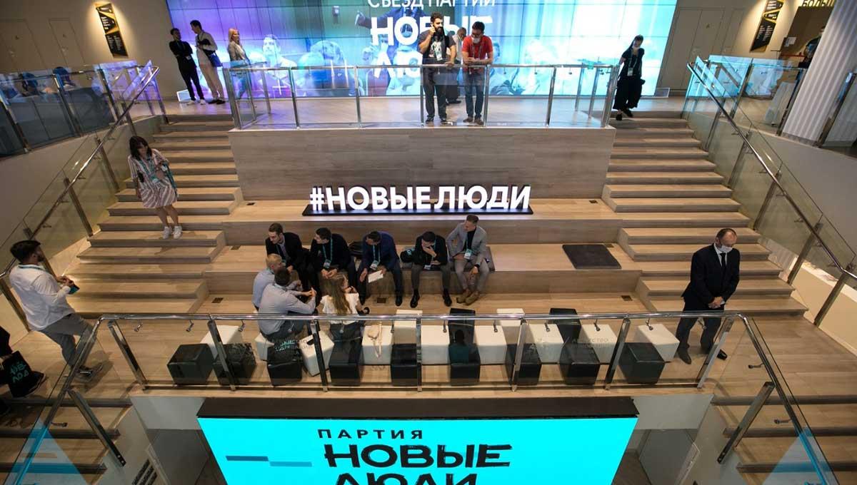 Партия «Новые люди» расширяет сферу своего влияния в Московской области