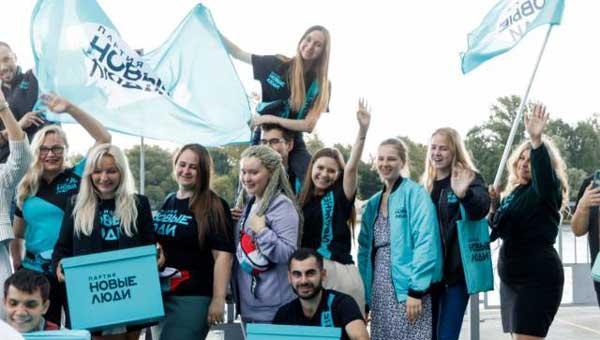 «Новые люди» предоставили в избирком Подмосковья более 30 тысяч подписей в свою поддержку