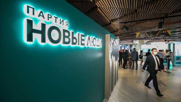 «Новые люди» в Московской области заручились поддержкой более 100 тысяч человек