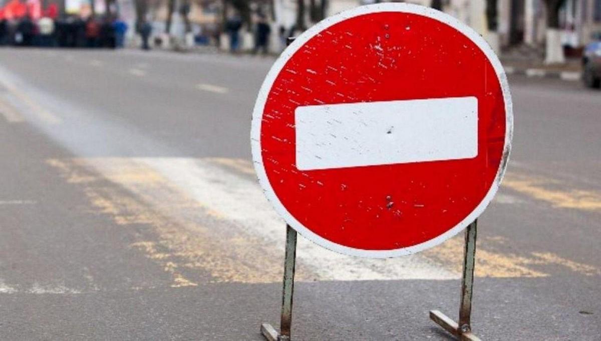 Какие улицы перекроют в Серпухове в ближайшие дни?