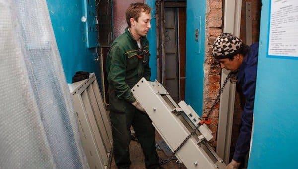 Жители юга Подмосковья не согласны с заявлением зампреда Хромушина