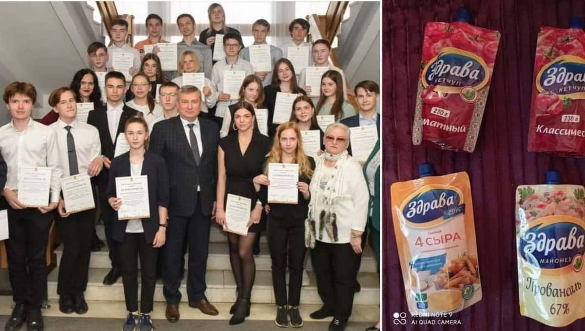 Умников и умниц из российского региона наградили... майонезом