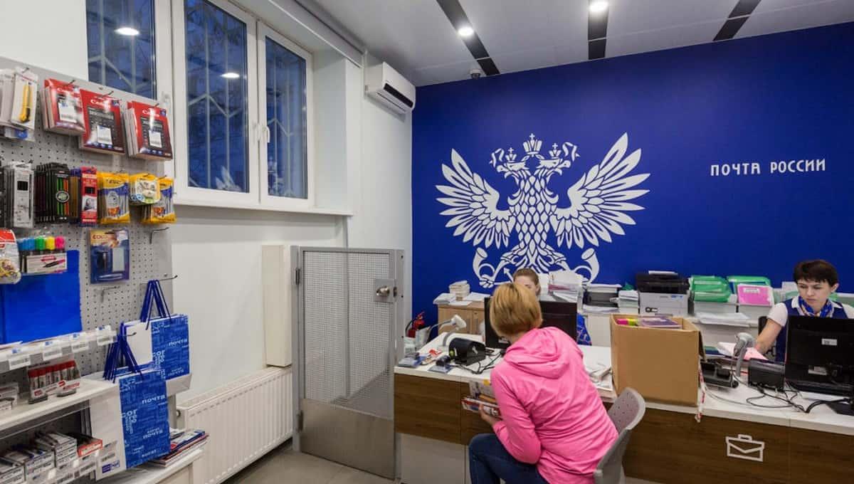 В 38 городах Подмосковья на почте стали брать проценты при оплате коммунальных услуг