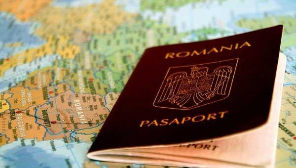 Получение и оформление румынского гражданства