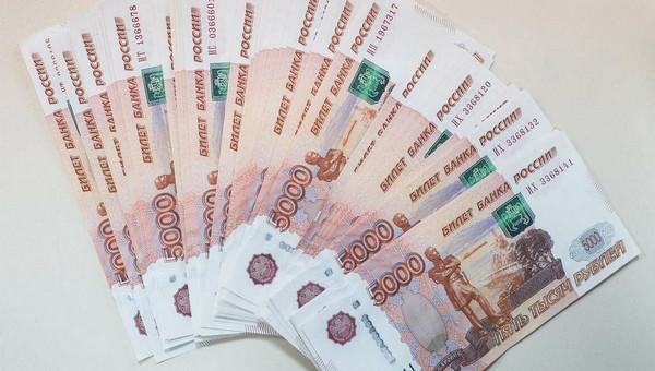 Десятки тысяч россиян получат в ноябре по 50 000 рублей