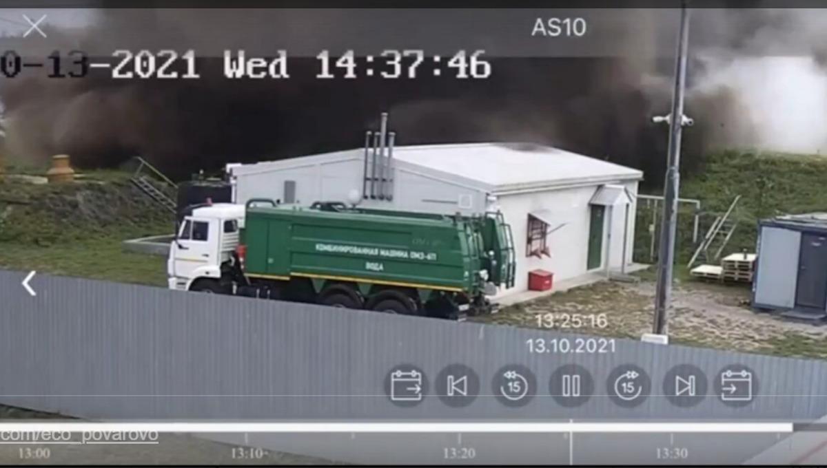 Мощный взрыв прогремел на мусорном полигоне в Подмосковье