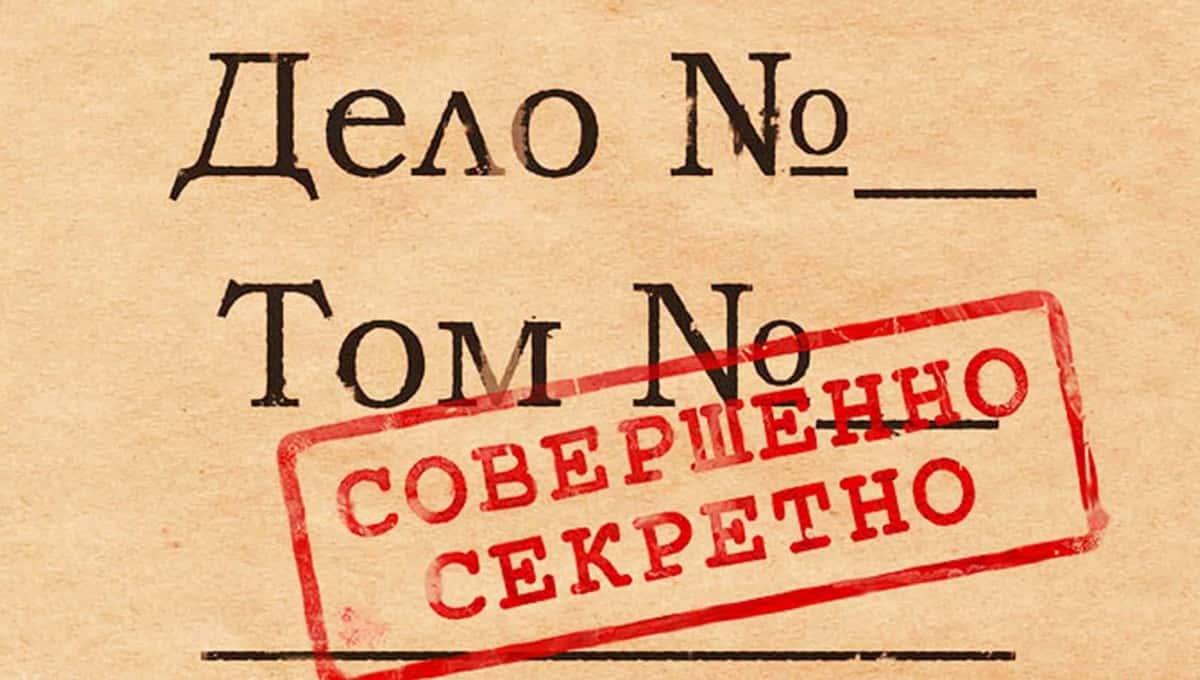 Воробьев оказался в центре громкого судебного процесса