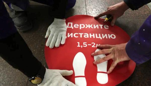 Губернатор Подмосковья: ограничительные меры коснутся только непривитых