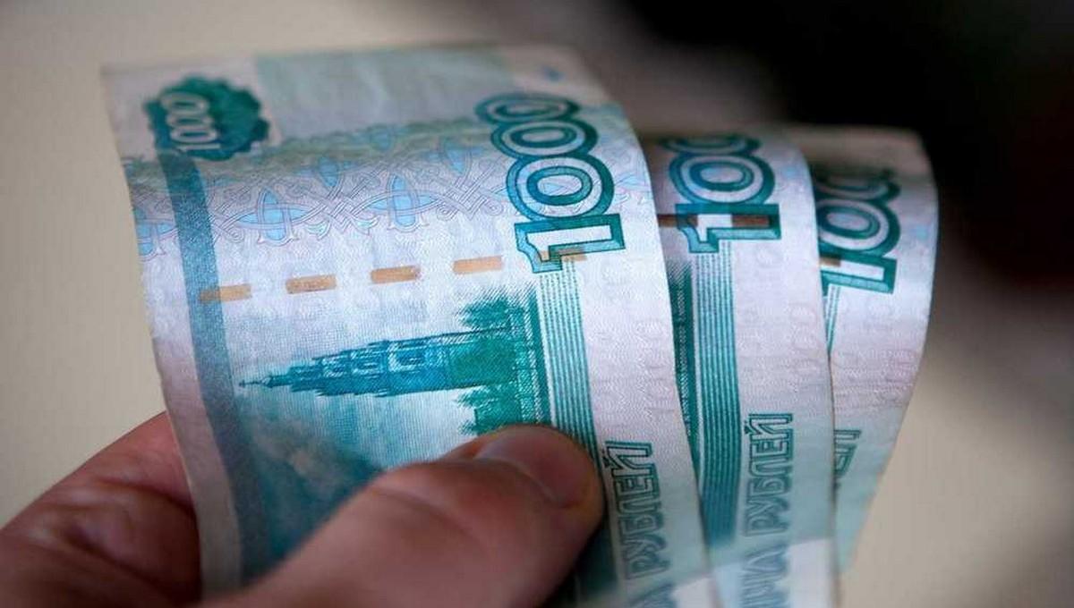 Молодежи раздадут карты с деньгами
