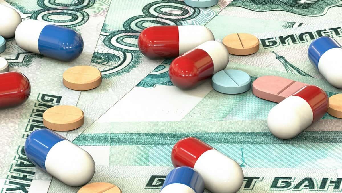 За какое лечение и покупку лекарств следует требовать от государства компенсации?