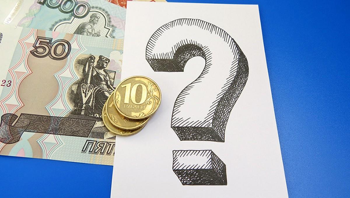 Через год в обращение поступит новая денежная купюра