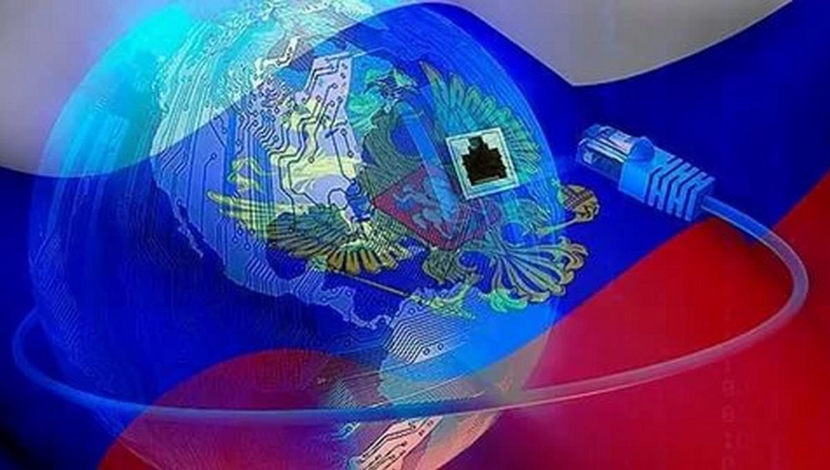 Россию отключили от глобальной Сети