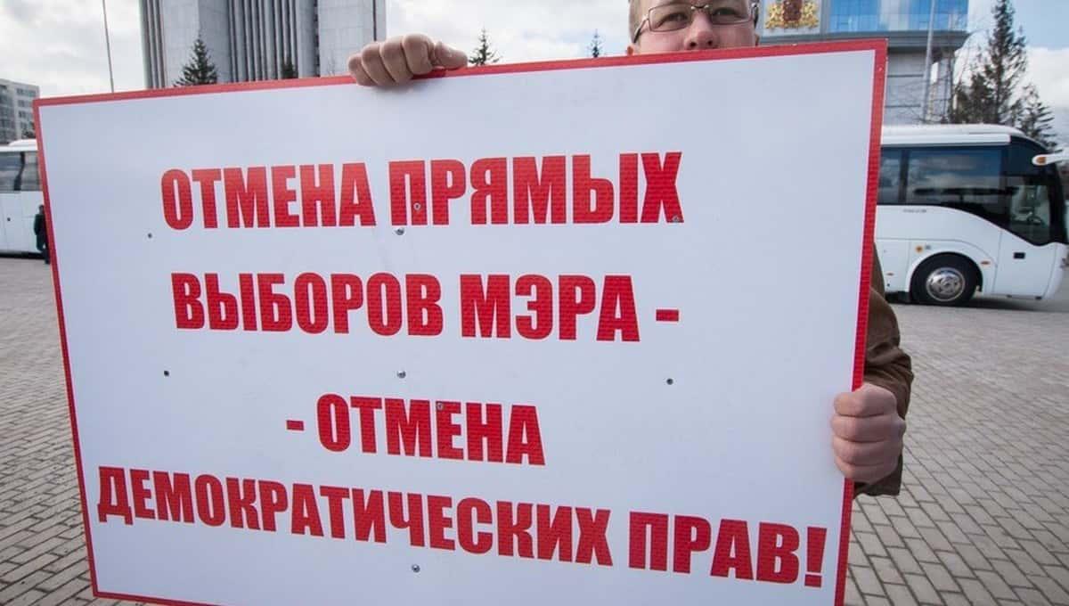 Прямые выборы предложили вернуть в Госдуме