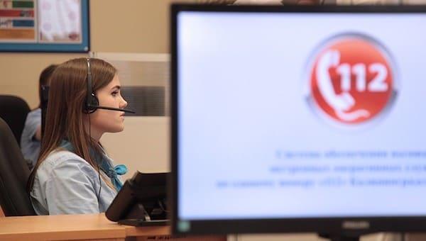 Подмосковные спасатели изменят форму общения
