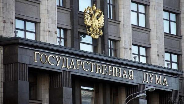 Россиянам готовят новые штрафы до 30 тысяч рублей